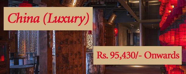 China (Luxury)