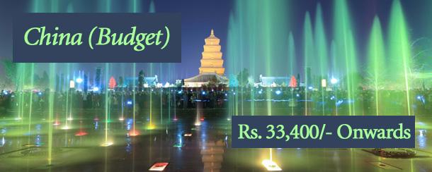 China (Budget)