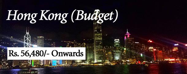 Hong Kong - Budget